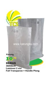 Read more about the article Jual Karung Plastik Beras 10 kg laminasi