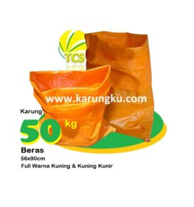 Read more about the article Karung Plastik kuning 50kg (56x90cm)