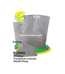 Read more about the article Karung Laminasi Polos 5kg (30x45cm)