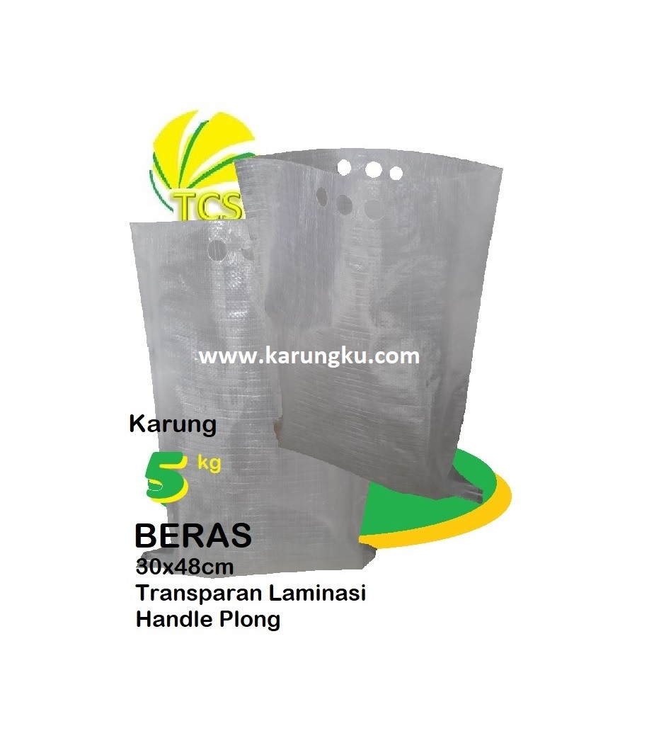 You are currently viewing Karung Laminasi Polos 5kg (30x45cm)